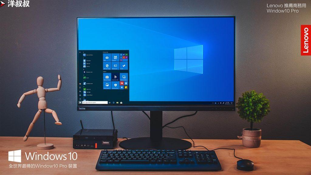 辦公室必備 Lenovo ThinkCentre M920 袖珍型電腦開箱
