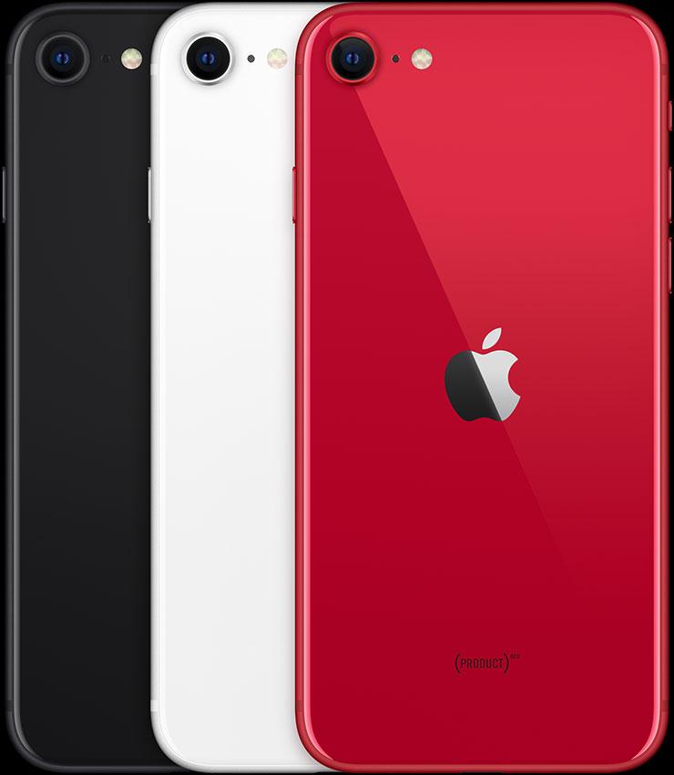 iPhone SE 2020 黑白紅